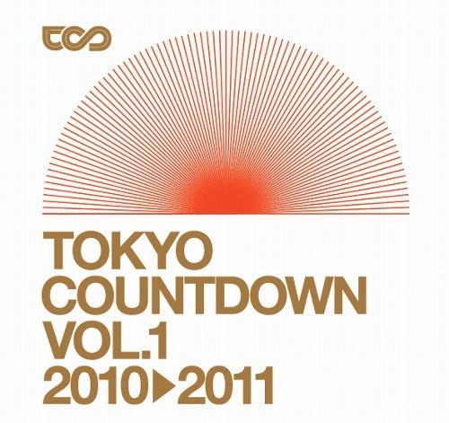 ニューイヤーカウントダウンパーティー「TOKYO COUNTDOWN VOL.1 2010→2011」 (c)Listen Japan