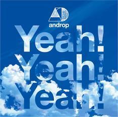 androp「Yeah! Yeah! Yeah!」のジャケット写真 (okmusic UP\'s)