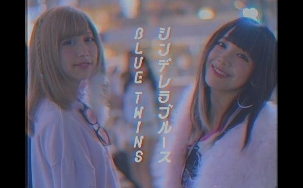 「シンデレラブルース」MV (okmusic UP\'s)