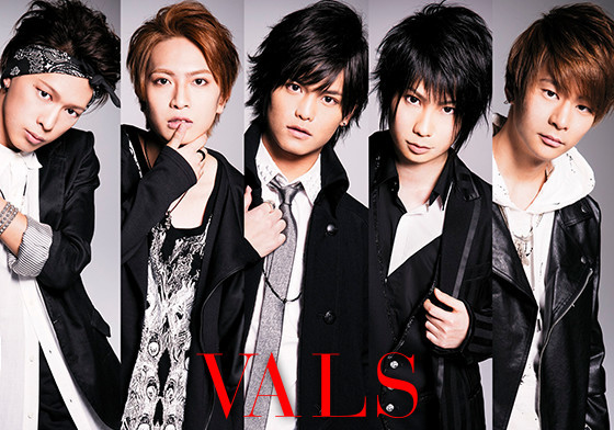 VALS (okmusic UP's)
