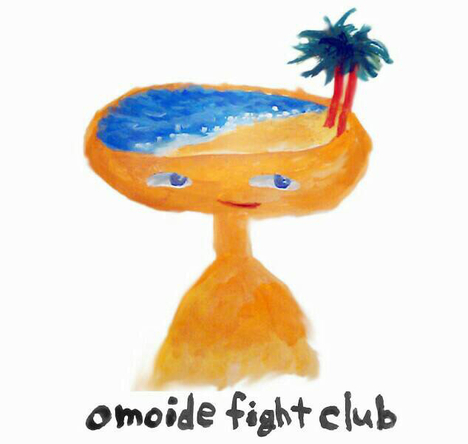 ミニアルバム『omoide fight club』 (okmusic UP's)