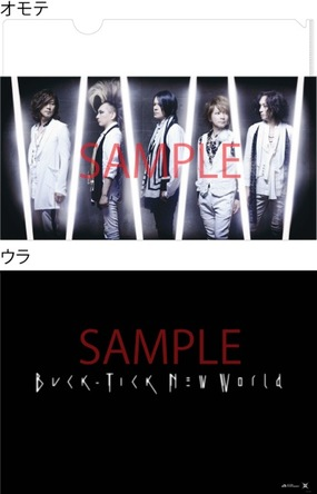 「New World」TOWER RECORDS特典(特製A4クリアファイル) (okmusic UP's)