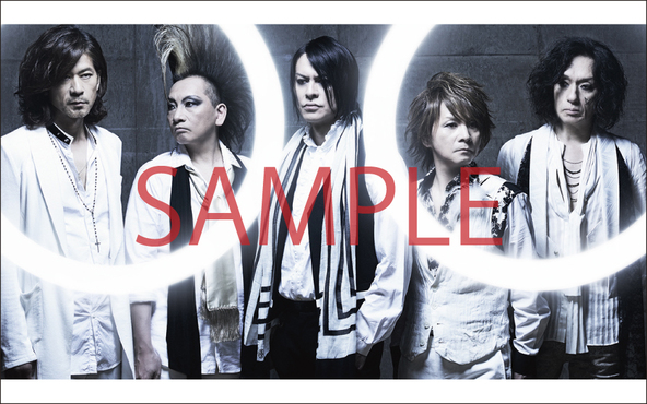 「アトム 未来派 No.9」HMV特典(特製マグネット) (okmusic UP's)