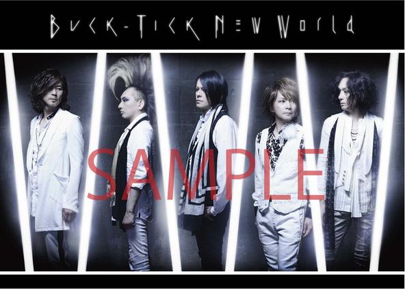 「New World」新星堂・WonderGOO特典(特製ポストカード) (okmusic UP's)
