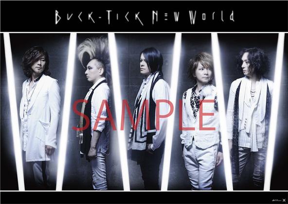 「New World」ビクターエンタテインメント オンラインショップ特典(特製ポスター) (okmusic UP's)