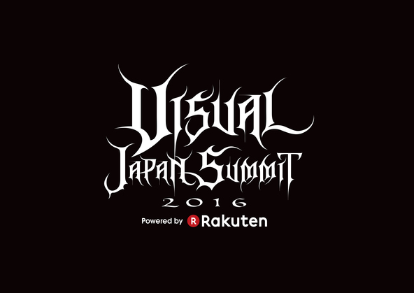 『VISUAL JAPAN SUMMIT 2016 Powered by Rakuten』ロゴ (okmusic UP\'s)