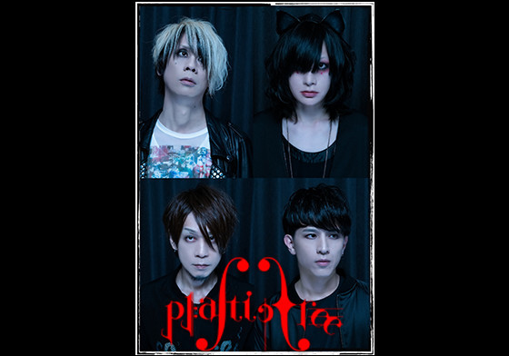 Plastic Tree (okmusic UP's)