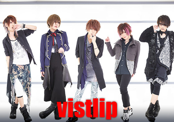 vistlip (okmusic UP's)