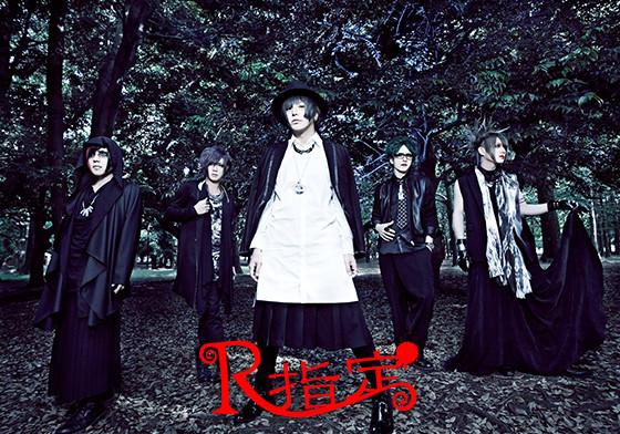 R指定 (okmusic UP's)