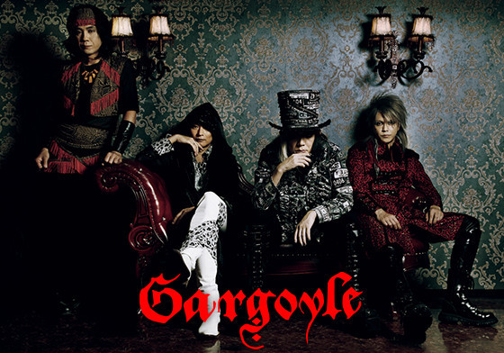 Gargoyle (okmusic UP's)