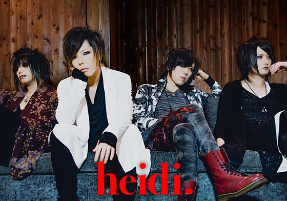heidi. (okmusic UP's)