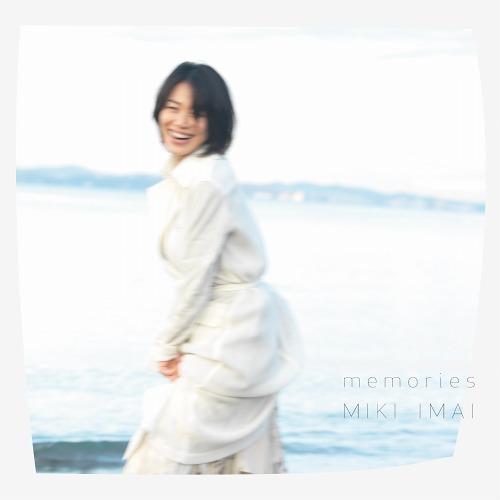 今井美樹、デビュー25周年企画第1弾シングル「memories」 (c)Listen Japan