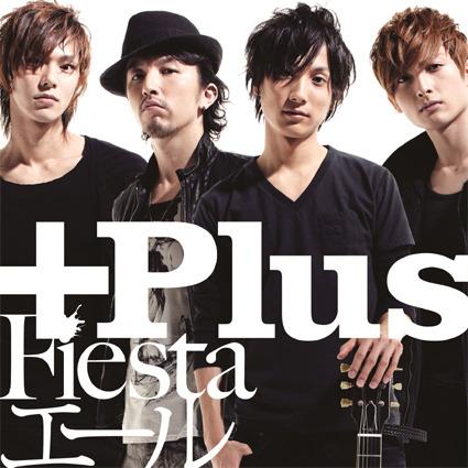 +Plus「Fiesta / エール」ジャケット画像 (c)ListenJapan