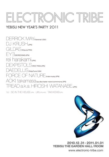『ELECTRONIC TRIBE -YEBISU NEW YEAR'S PARTY 2011-』最終ラインナップ出揃う (c)Listen Japan