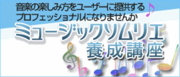 (okmusic UP\'s)