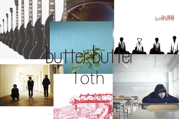 butter butter 10th (okmusic UP\'s)