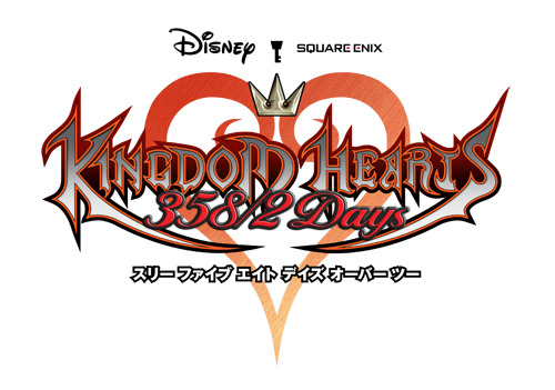 2009年5月リリースのニンテンドーDS用ソフト「KINGDOM HEARTS 358/2 Days」 (C)Disney. Developed by SQUARE ENIX (C)Disney. Developed by SQUARE ENIX/h.a.n.d. (c)ListenJapan