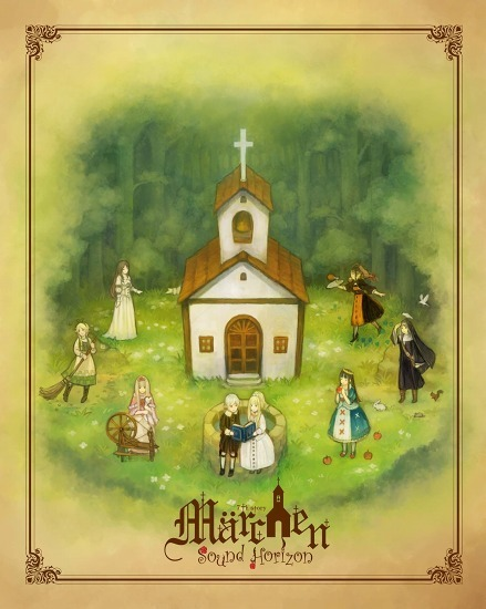 Sound Horizon『7th Story Concert「Marchen」』、特別仕様の初回限定盤 (c)Listen Japan