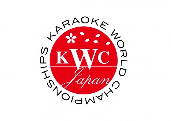 『KARAOKE WORLD CHAMPIONSHIPS 2016』ロゴ (okmusic UP's)