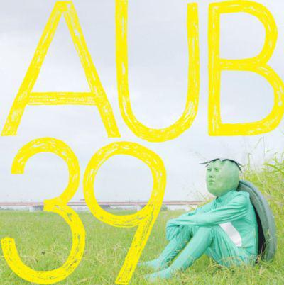 『「荒川アンダー ザ ブリッジ」オリジナルサウンドトラック 〜AUB39〜』ジャケット画像 (C)中村光/スクウェアエニックス・荒川UB製作委員会 (c)ListenJapan