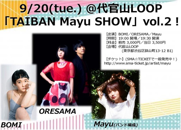 『TAIBAN Mayu SHOW』 (okmusic UP's)