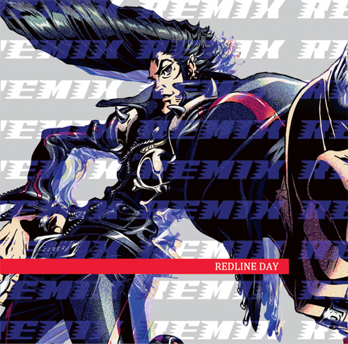James Shimoji『REDLINE DAY REMIX』ジャケット画像 (c)ListenJapan