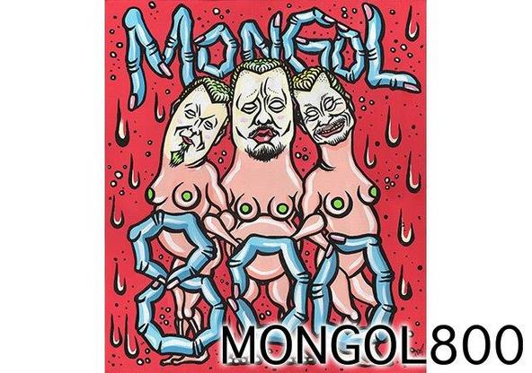 MONGOL800 (okmusic UP's)
