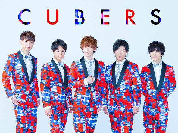 CUBERS (okmusic UP\'s)