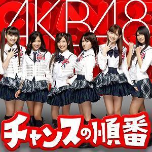 AKB48の19thマキシシングル「チャンスの順番 Type-A」 (c)Listen Japan