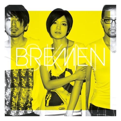 BREMEN、レーベル移籍後初のフルアルバム『SKIN』ジャケット (c)Listen Japan