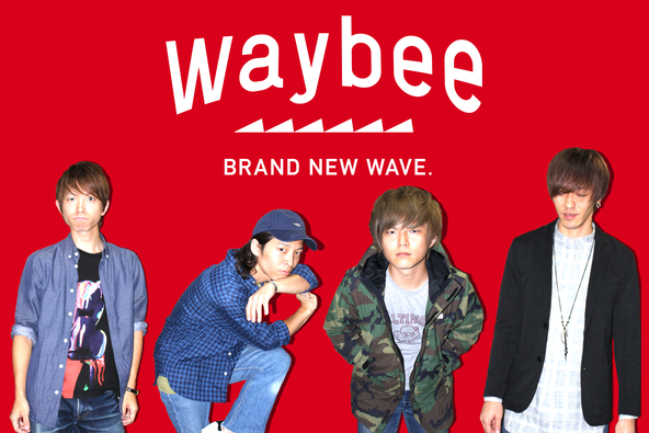waybee (okmusic UP\'s)