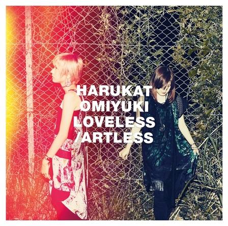 アルバム『LOVELESS/ARTLESS』【通常盤】(CD ONLY) (okmusic UP's)