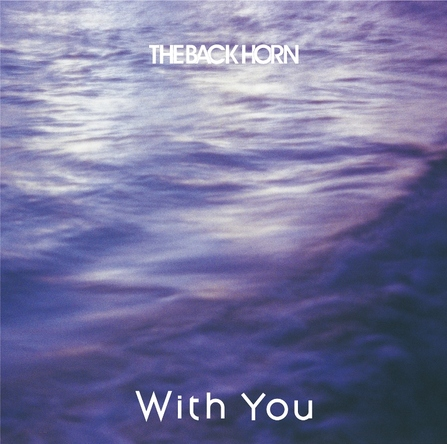 シングル「With You」 (okmusic UP's)