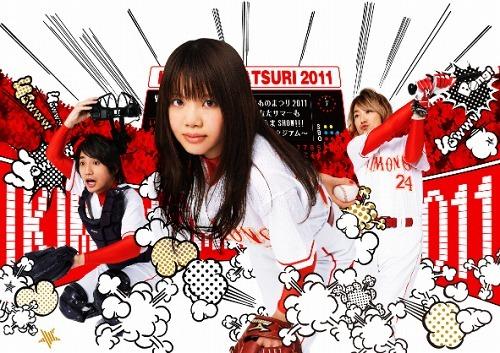 いきものがかり、元旦に横浜スタジアム2DAYSライヴ開催を発表 (c)Listen Japan