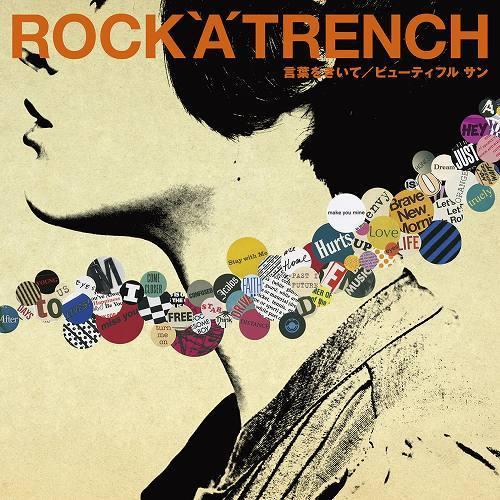 2011年2枚のシングルとアルバム発売が決定したROCK'A'TRENCH (c)Listen Japan