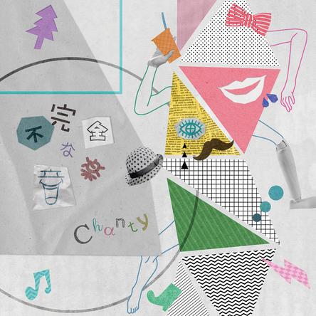 ミニアルバム『不完全な音楽』【通常盤】 (okmusic UP's)