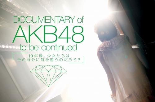 (C)「DOCUMENTARY of AKB48」製作委員会 (c)Listen Japan