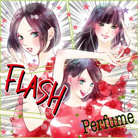 Perfume「FLASH」のジャケット写真 (okmusic UP\'s)