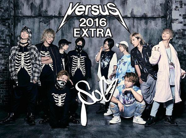 『SuG VersuS 2016 EXTRA』ビジュアル (okmusic UP\'s)