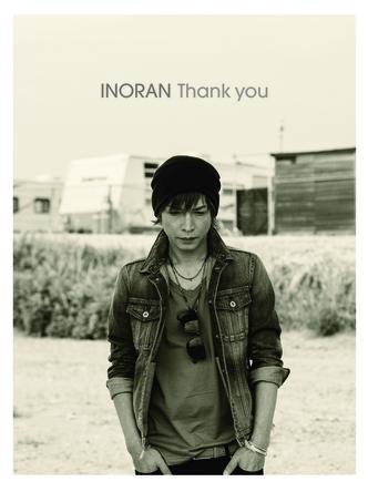 アルバム『Thank  you』【初回限定盤】(CD+DVD) (okmusic UP's)