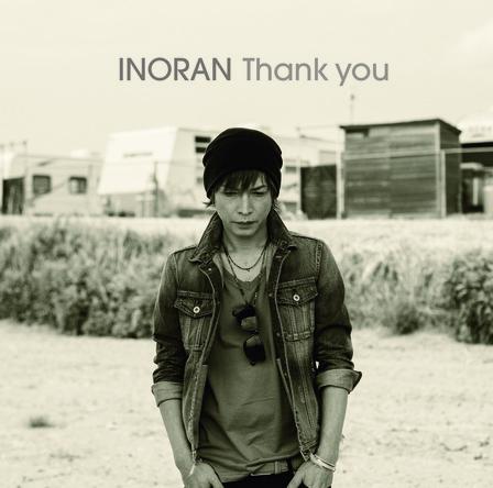 アルバム『Thank  you』【通常盤】(CD  only) (okmusic UP's)