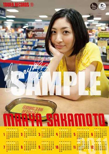 タワーレコードオリジナル特典となる撮りおろしポスター・カレンダー (c)ListenJapan