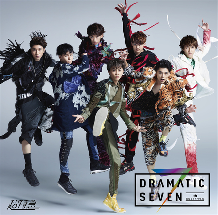アルバム『Dramatic Seven』 (okmusic UP\'s)