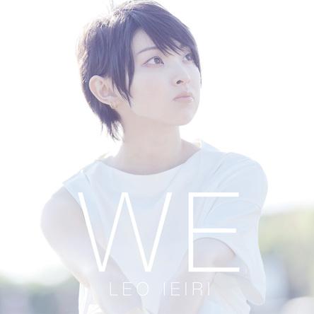 アルバム『WE』【ツアー会場限定盤】 (okmusic UP\'s)