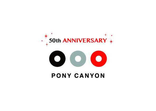 ポニーキャニオン50周年 ロゴ (okmusic UP\'s)