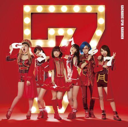 アルバム『確実変動 –KAKUHEN-』【初回生産限定盤Type-B】(CD+DVD) (okmusic UP's)