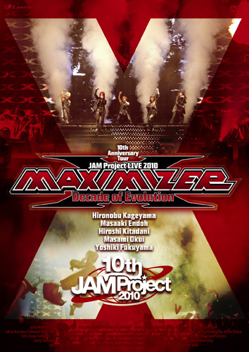 「JAM Project LIVE 2010 MAXIMIZER〜Decade of Evolution〜LIVE DVD」ジャケット画像 (c)ListenJapan