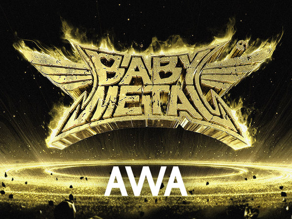 BABYMETAL x AWA(okmusic UP's)