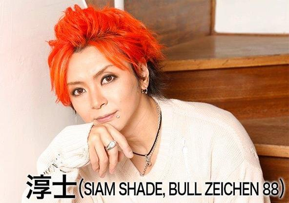 淳士(SIAM SHADE, BULL ZEICHEN 88) (okmusic UP's)