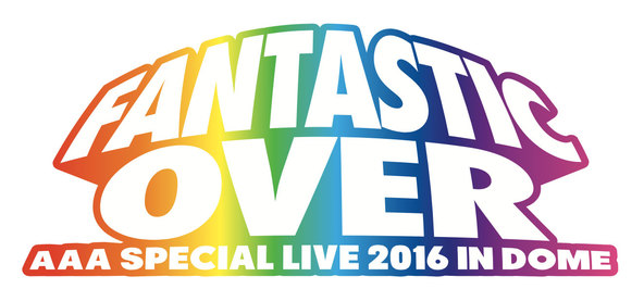 『AAA Special Live 2016 in Dome -FANTASTIC OVER-』ロゴ (okmusic UP's)